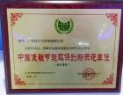 广州净水器维修,净水器安装,净水器销售