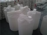 重庆1000升塑料圆桶1000L食品腌制桶1吨泡菜桶发酵桶