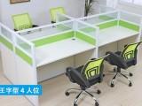 香河家具厂定做各种规格各种颜色坐席桌办公桌屏风隔断
