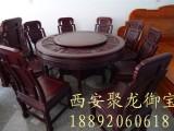 西安仿古餐桌 高级桌椅定制 榆木餐桌 红木桌椅 仿古桌椅价格
