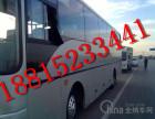 乘坐%温州到海口的直达客车票价咨询15825669926(电