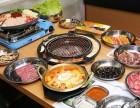 绅士韩式炭烤加盟前景如何