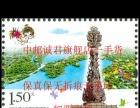 2016唐山世界园艺博览会 套票2枚 四方连8枚