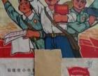 个人转让的文革年代的邮票非诚勿扰