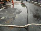 杭州滨江区西兴化粪池清掏 隔油池清理 排污管道清淤