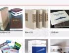 本地印刷厂承接画册、手提袋、宣传单、不干胶等印刷