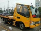 救援、拖车、抢险专用一拖二清障车带吊拖车现车低价处理