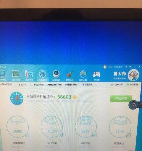 台式电脑主机 英特尔四核 4G 160G 独显 2