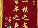 找上海闵行区闵浦参加保育员初级培训 还有更多优惠哦