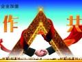 惠州惠城区房产抵押贷款,惠州河南岸房产抵押贷款,放款稳定
