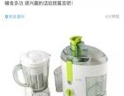 九阳榨汁机,用了一次,便宜转卖