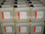 供应水性硅胶双二五硫化剂/双二五成型剂/普通硫化剂