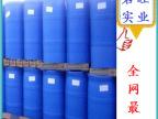 乳化剂AEO-9 壳牌AEO9  脂肪醇聚氧乙烯醚AEO-9 【华东低价供应】