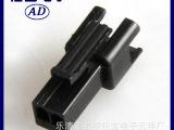 供应 全新塑料插件 压线端子塑壳环保 SM-2R小