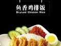 西安快餐汉堡店加盟,炸鸡汉堡加盟费多少钱?
