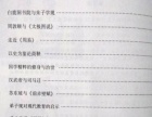 蔡厚淳教授最新力作---《眷恋与追求》