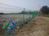 双边丝护栏网安装方便,不挑地形-耀佳丝网