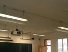 专业学校课室灯光改造