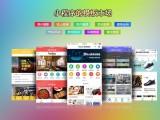 闪云科技杭州小程序开发小程序代理加盟小程序创业