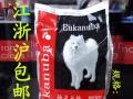 美国冠能法国皇家A3宝路爱慕斯狗粮猫粮零售批发