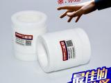 批发优质PPR管件 供应等径直接水管ppr  韩国晓星进口原料管