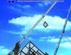 出租塔吊 吊车