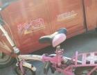 折叠小自行车