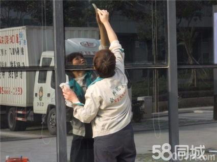 专业擦玻璃 开荒保洁 日常保洁小时工 别墅开荒保洁