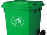 欢迎定购240L塑料环保垃圾桶 户外垃圾收集桶 价格低 量大从优