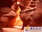 君行天下华人旅行社 -接机+圣地亚哥+南加主题项目八天团