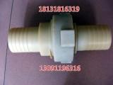 尼龙油壬带倒刺丝扣连接由壬 焊接丝扣尼龙接头 高中低压由壬