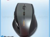 无线光电鼠标 游戏鼠标 定制蓝牙创意鼠标 鼠标批发