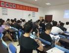 长沙Python培训学校,哪家值得推荐