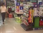 急转盈利中超市 月达几万元