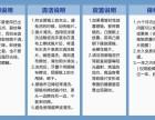 爱大爱防蓝光手机眼镜江苏省招代理商加盟,创业者必看