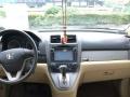 本田 CRV 2010款 2.0 自动 两驱都市版全厦门最低价