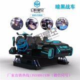 厂家直销幻影星空VR暗黑战车VR设备VR主题乐园VR游乐设备