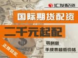 南昌期货配资-股指期货配资-1万操作可以锁仓-300手续费