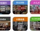 东环哪里有好的韩语培训辅导?要上课吗?