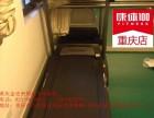 重庆跑步机实体店,爱康14713原装进口跑步机