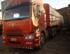 新旧货车销售 挂靠 快速办理货车分期业务