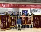 北京針灸培訓,11月張德祥針灸小小方培訓,針灸培訓多少錢