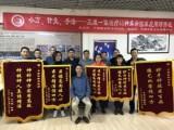 北京针灸培训,11月张德祥针灸小小方培训,针灸培训多少钱