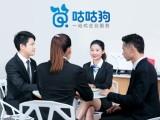 商标注册 转让 高新技术企业认定