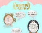 中国女性高端饰品第一品牌——喜加盟 饰品挂件