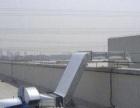 餐饮通风排烟管道工程 油烟净化器安装 风机维修公司
