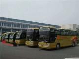 厦门通勤班车接送旅游客运包车