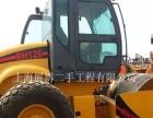 滁州(免费送货)原装车二手20吨、22吨、26吨震动压路机