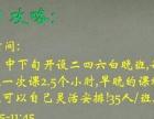 恒企会计零基础新班明天开课