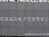 LED显示屏 全彩显示屏单元板 利率牌 外汇牌价 3.75单红模